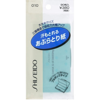 Shiseido suction absorbent cleaning wipes