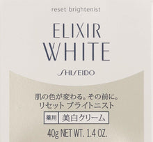 Load image into Gallery viewer, Shiseido Elixir White Reset Brightenist