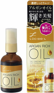 MANDOM LUCIDO-L OIL TREATMENT #EX HAIR OIL RICH MOISTURE