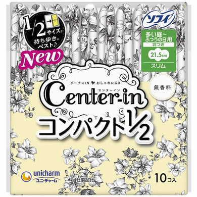 Center In Usually 10P