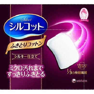 Unicharm Silcot Cotton Pads