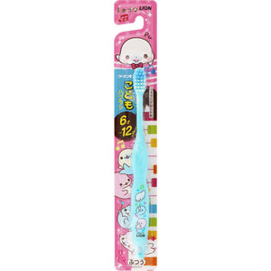 Lion children toothbrush 6-12 years old for beans