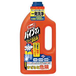Back to nozzle clogging detergent 1000ml