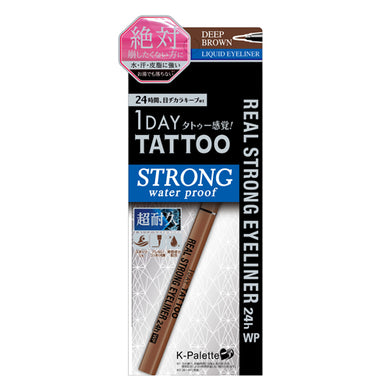 K-Palette Real Strong Eyeliner 24h Water Proof Deep Brown