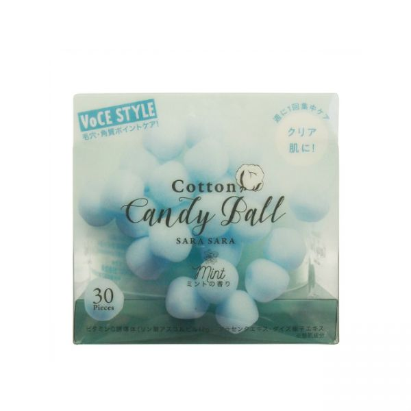 cogit candy ball clear blue