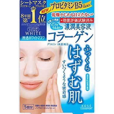 Kose Clear Turn White Face Mask Collagen 5 Sheets
