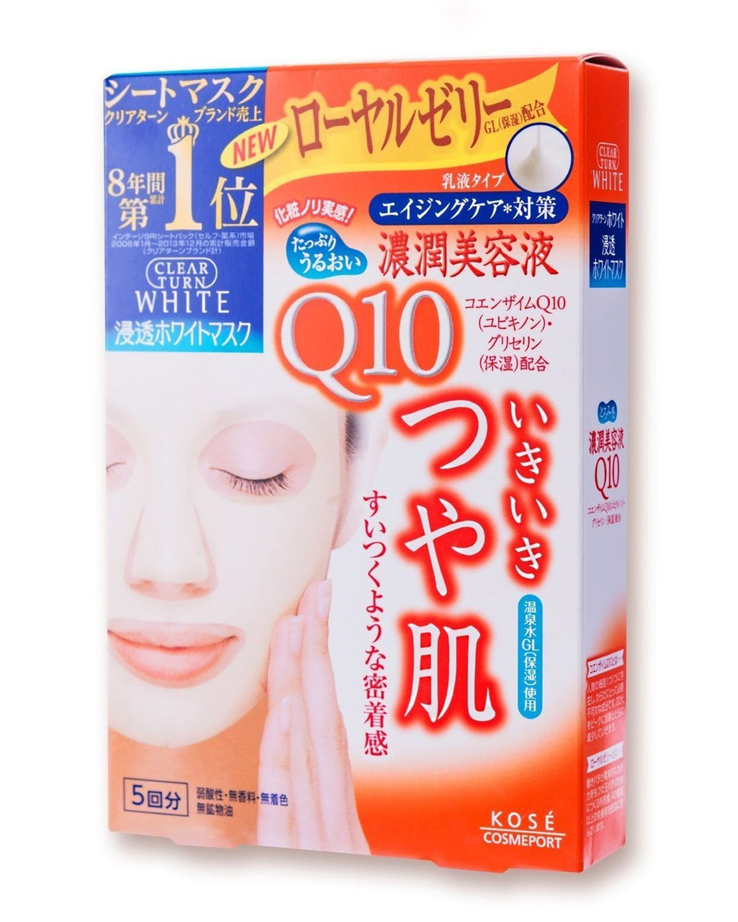 Kose Clear Turn White Face Mask Q10 5 Sheets