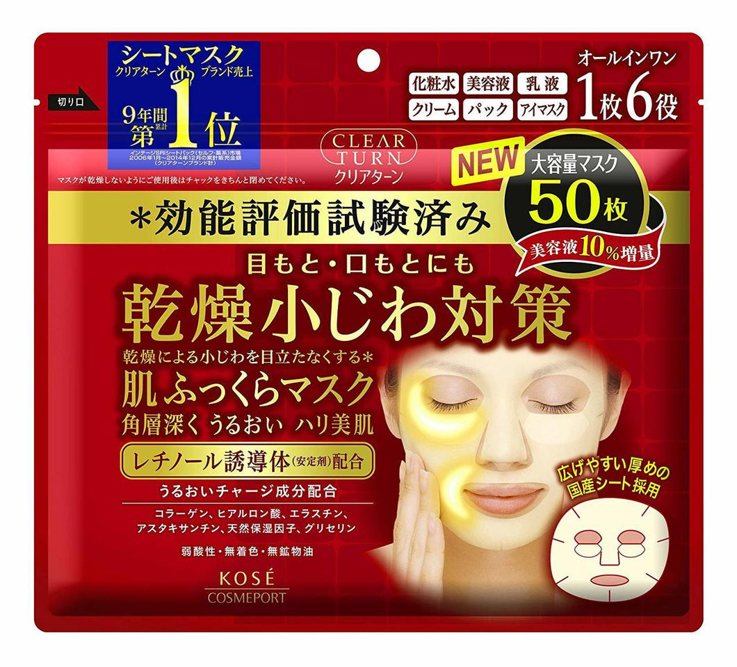 Kose Clear Turn Plumping Mask 50 Sheets