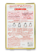 Load image into Gallery viewer, Kose Clear Turn Babyish Precious Oil in Milky Face Mask Plumping 5 Sheets