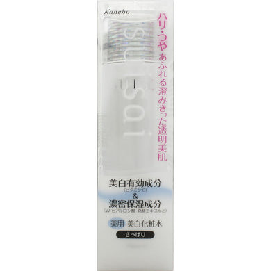 KANEBO SUISAI WHITENING TONER LIGHT