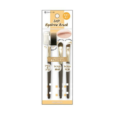 SHO-BI Eyebrow Brush Set
