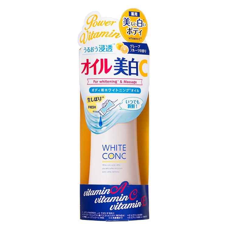 White Conc Brightning Oil