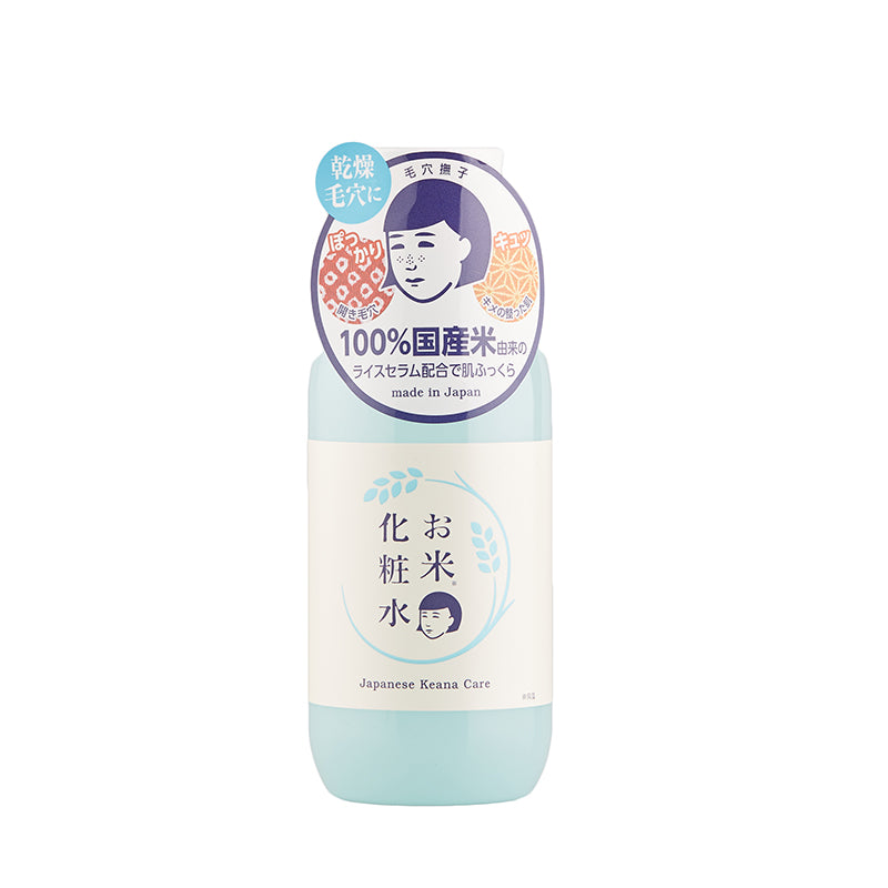 Pores pink rice lotion 200ml