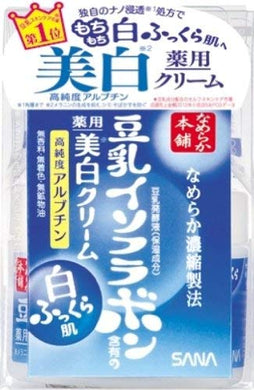 SMOOTH HONPO  CREAM  150ML