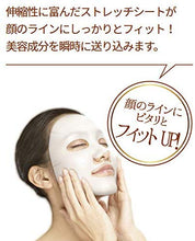 Load image into Gallery viewer, Quality 1st All in One Sheet Mask The Best EX (30pc)