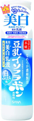 SMOOTH HONPO EMULSION  150ML