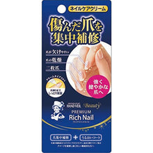 Load image into Gallery viewer, Roth Rich Nail 12g