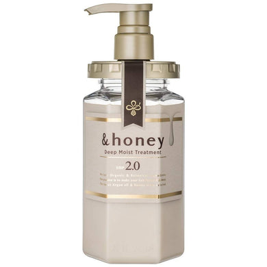 &Honey Deep Moist Treatment 2.0