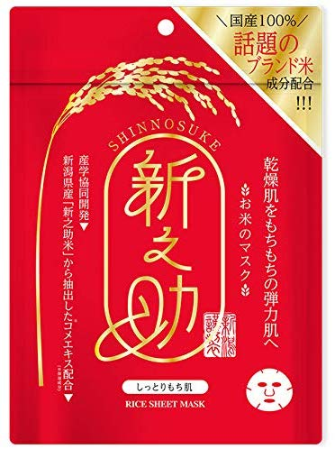 Shinnosuke Rice Mask 10P for Hydrating