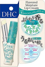 Load image into Gallery viewer, DHC Flavored Moisture Lip Cream (Mint)
