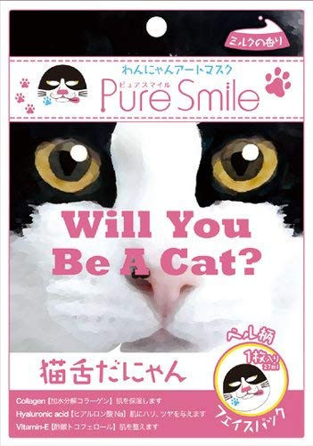 Pure Smile Art Mask (Bell)
