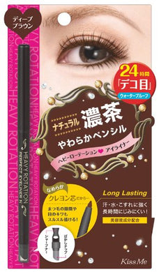 KissMe Heavy Rotation Perfect Eyeliner #02 Deep Brown