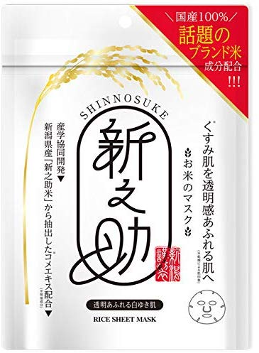 Shinnosuke Rice Mask 10P for Dullness Care