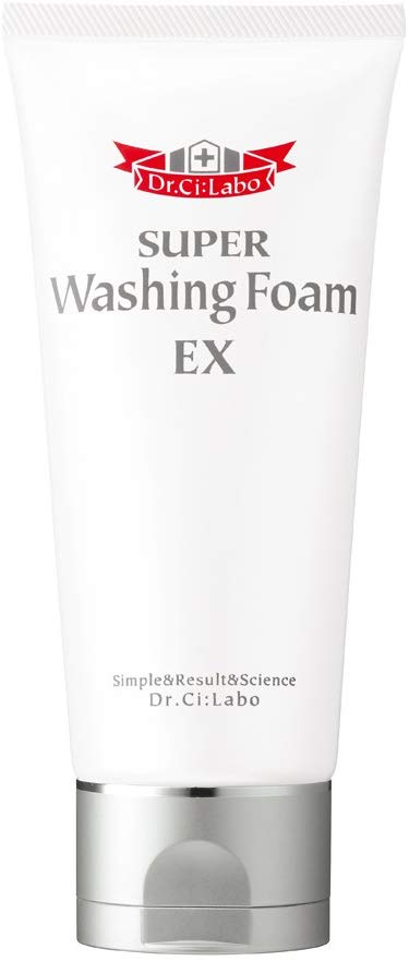 Super Cleansing Form EX 2650