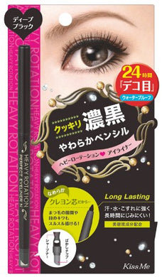 KissMe Heavy Rotation Perfect Eyeliner #01 Deep Black