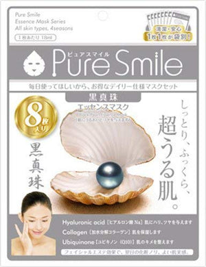 Pure Smile Essence Mask Black Pearl 8 sheets