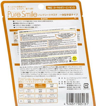 Load image into Gallery viewer, Pure smile Hand sheet mask (Royal jelly)