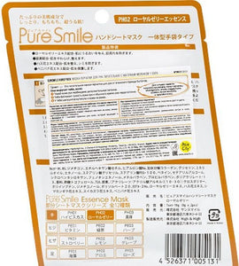 Pure smile Hand sheet mask (Royal jelly)