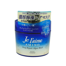 Load image into Gallery viewer, Je L'aime Deep Repair Algae Hair Mask 200G