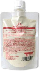 Wahadabisen Rinse-Off Type Clay Mask (Sake)