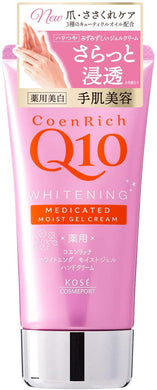 KOSE COENRICH Q10 MOIST GEL CREAM