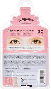 KOJI DOLLY WINK FALSE EYELASHES #30 CHIFFON NUDE
