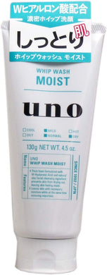 Uno Whip Wash (Moist)