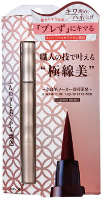 KOJI KIWAMI FUDE LIQUID EYELINER CHESTNUT BROWN