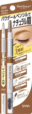 SANA NEW BORN EYEBROW POWDER AND PENCIL CAMEL BROWN