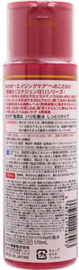 Hada Labo Gokujyun α Firming Lotion Moist Type