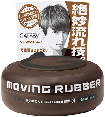 Mandom Gatsby Moving Rubber Multi Form