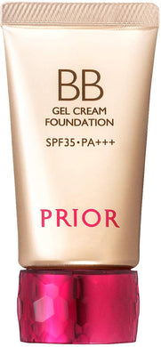 PR beauty shiny BB gel Cream 2