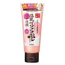 Load image into Gallery viewer, Smooth Haritsuya Cleansing Facial Wash N