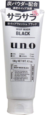 Uno Whipped Wash (Black)