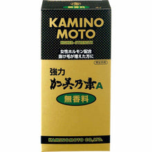 Load image into Gallery viewer, Strong pressure Yoshinomoto A fragrance-free 200ML