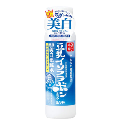 SANA SMOOTH HONPO LOTION  200ML
