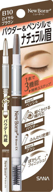 SANA NEW BORN EYEBROW POWDER AND PENCIL ROYAL BROWN