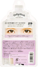 Load image into Gallery viewer, KOJI DOLLY WINK FALSE EYELASHES #29 PURE DOLLY