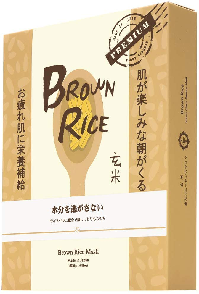 Sincere Laura Facial Essence Mask  Brown Rice BOX