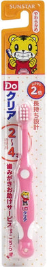 Sunstar Do clear children toothbrush infant one